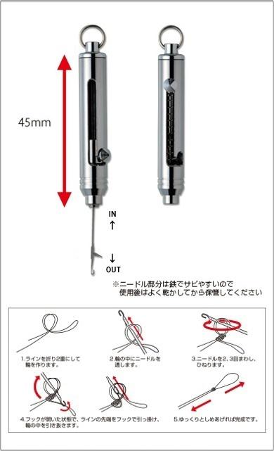 チビエイトフック  全長45mmの携帯に便利なコンパクトサイズ
